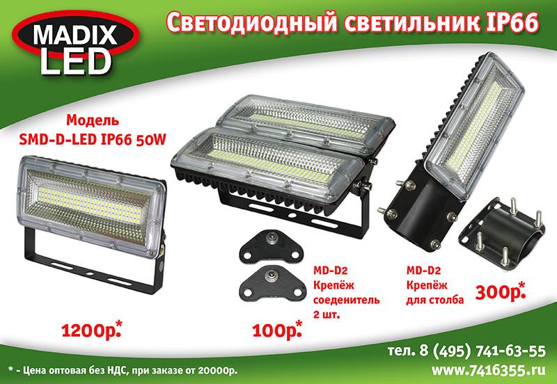 Купить Лампа энергосберегающая 30Вт Е27 холодный свет