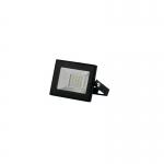 Светодиодный прожектор MADIX S-LED 10W