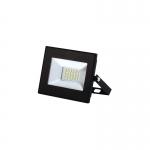 Светодиодный прожектор MADIX S-LED 20W