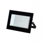 Светодиодный прожектор MADIX S-LED 50W