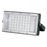 Светодиодный светильник SMD-G-LED IP66 50W